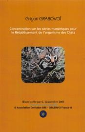 Concentration sur les séries numériques pour le rétablissement de l'organisme des chats