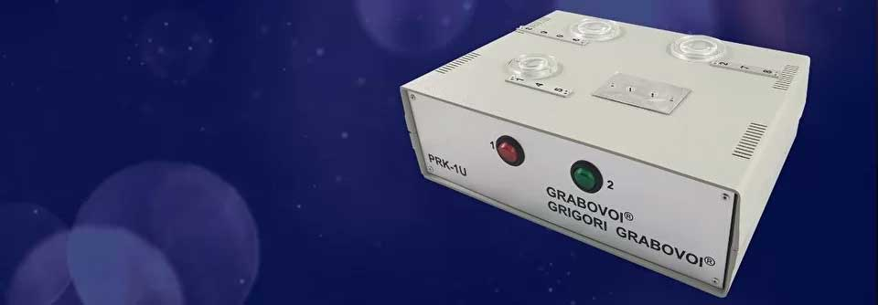 appareil médical PRK-1U